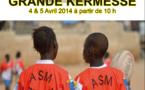Visite de Monsieur le ministre des Sports du Sénégal à la MdR